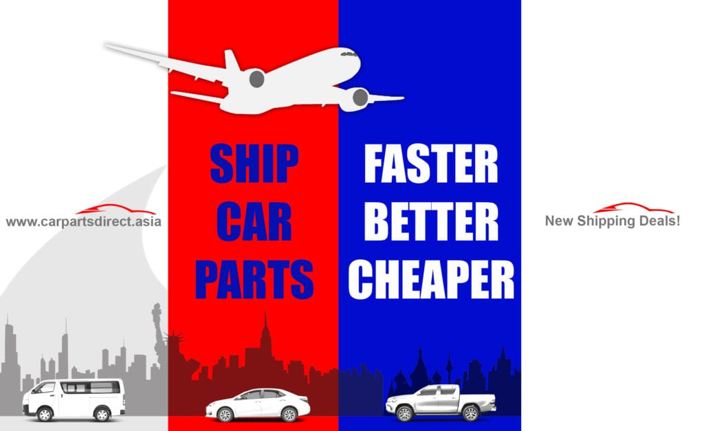 Car Parts for sale online. Auto Parts Worldwide Shipping